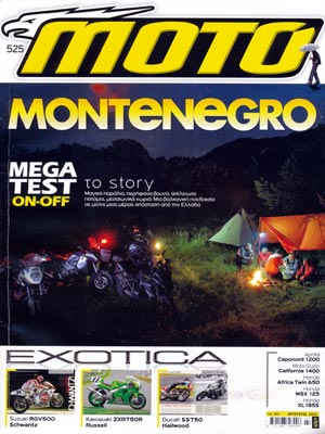 Exmoto525_2013