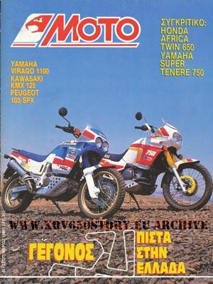 EXOFMOTO45