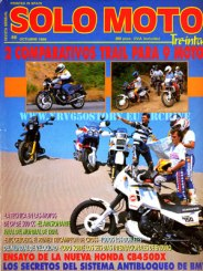 EXSM1988